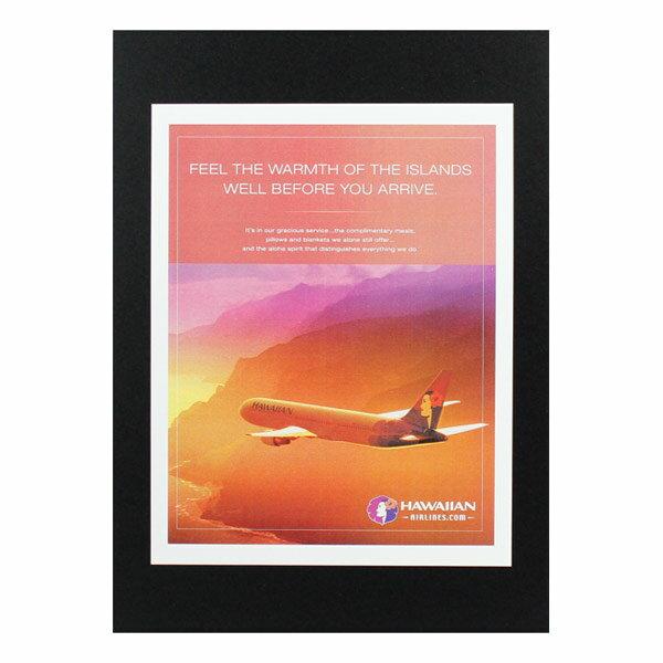 ハワイアンポスター エアラインシリーズ A-154 Hawaiian Airline アートサイズ:縦27.8×横21.7cm