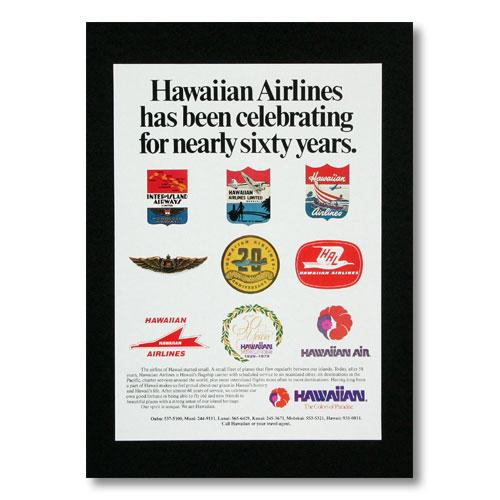 ハワイアンポスター エアラインシリーズ <ハワイアン航空 Neary Sixty YEars> A-19 アメリカ雑貨 アメリカン雑貨