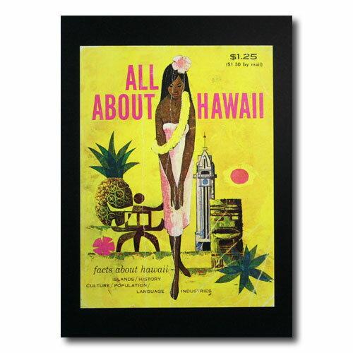 ハワイアンポスター フラガールシリーズ F-118 「ALL ABOUT HAWAII」 サイズ:29×21.5cm アメリカ雑貨 アメリカン雑貨画像