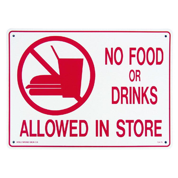 看板 プラスチック メッセージサインボード NO FOOD OR DRINK(飲食禁止)CA-16 店舗 アメリカン雑貨