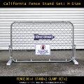 カリフォルニアフェンス Mサイズ スタンドセット