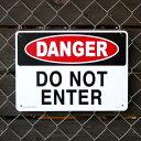 丈夫で屋内屋外で使える看板。プラスチックメッセージサインボード 【DANGER DO NOT ENTER(危...