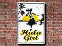 アルミニウムプレート Hula Girl【アメリカン雑貨COLOUR】