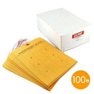書類用封筒 A4 ULINE ストリング アンド ボタン インター デパートメント エンベロープ 1箱/100枚入り
