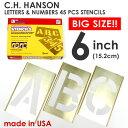 【送料無料】C.H.HANSON 真鍮製ステンシルプレート45ピースセット(英数字セット)6インチ