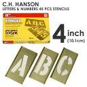 【送料無料】C.H.HANSON 真鍮製ステンシルプレート 45ピースセット(英数字セット) 4インチ