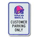 パーキングサイン TACO BELL タコベル 44.5×30.5cm アメリカ製道路標識 デッドストック 標識 アメリカ雑貨