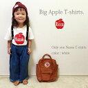名入れ プレゼント Tシャツ・ビッグりんご Tシャツ 出産祝い ギフト 子供 キッズ 服 シンプル オシャレ りんご
