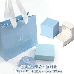 4℃ヨンドシー正規品4℃ヨンドシーK10ピンクゴールドブレスレットブランドセールSALE【_包装】