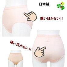 ショーツレディースパンツ綿混深め脇お尻に縫い目なし2枚組日本製MLLLピンクベージュ