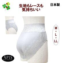 ショーツレディース下着単品日本製MLLL綿混ズレにくい響きにくい柔らかレースグレー