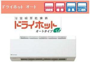 ノーリツ 浴室暖房機 ドライホットオートタイプ【BDV-4105WKNS】クリーンアシスト搭載ワイヤレスリモコン付属【smtb-TD】【saitama】