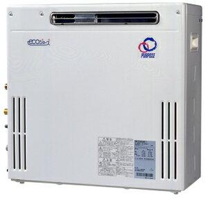♪パーパスガス給湯器【GN-S2000AR-1】ecoジョーズGNシリーズ隣接設置形タイプオート20号