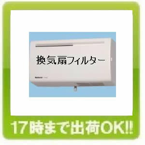 ☆1万円以上お買い上げで海外送料無料キャンペーン中!さらにエントリー&楽天ツールバー利用購...