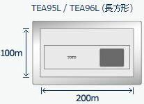 《》◆16時迄出荷OK!ミナミサワ【FM6TWA2】(TOTOTEA95L/96L用)フラッシュマン壁埋め込み改装用小便器センサー100Vタイプ