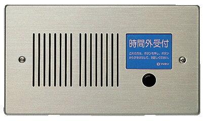 住宅設備家電, ドアホン・インターホン IE-SAP 40