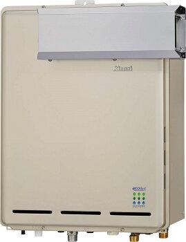 リンナイガスふろ給湯器【RUF-E2015AA(A)】アルコーブ設置型20号ecoジョーズユッコUF給湯・給水接続15A設置フリータイプフルオート