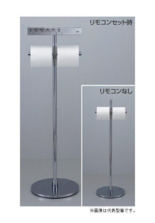 TOTO メタル・ハード 【YH63SD】スタンド式紙巻器