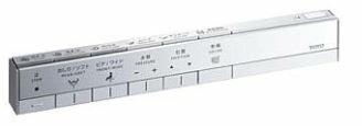 ###TOTO ネオレストオプション【TCA336】スティックリモコン DH1用 乾電池タイプ 受注約2週