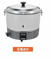 ###リンナイ ガス炊飯器【RR-30S1-B】【RR30S1B】2.0〜6.0L 受注生産