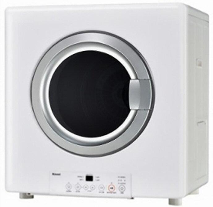 ▽####リンナイ【RDT-54S-SV】ガス衣類乾燥機 乾太くん 乾燥容量5.0kgタイプ