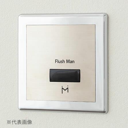トイレ用設備, その他 15OKFM8TWA 2 AC100V TEA9596