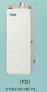 ##【カード対応OK!】コロナ石油給湯器【UIB-NE46HP(FD)】UIBシリーズ高圧力型貯湯式屋内設置型強制排気