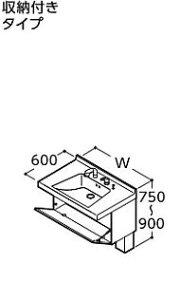 ##【カード対応OK!】TOTO洗面化粧台座ってラクラクシリーズ【LDSJ75FBR】(A・P・C)右レバー仕様やわらかシャンプー水栓受注生産1週間