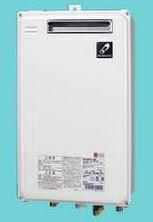 ♪【カード対応OK!】パーパス【GS-1600C-1(BL)】屋外壁組込形給湯専用/オートストップ対応