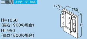 ☆☆LMPA075B3GFG1G【カード対応OK!】TOTO 洗面化粧台Vシリーズ 【LMPA075B3GFG1G】 化粧鏡 間...