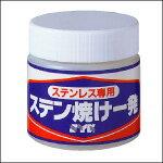 #↑〒『カード対応OK!』鈴木油脂工業【S-030】ステン焼け一発1.5kg (1ケース6缶):クローバー資材館