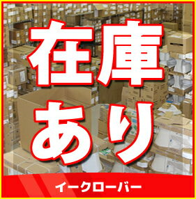 (♀)《あす楽》◆即納品!イトミック HOT 14【EWM-14】i HOT14(アイホット14) 壁掛型電気温水器