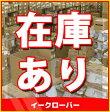 Д《あす楽》『カード対応OK!』◆即納品!クリンスイ【SFC0002T】水栓一体型(スパウトインタイプ)カートリッジ3個入り