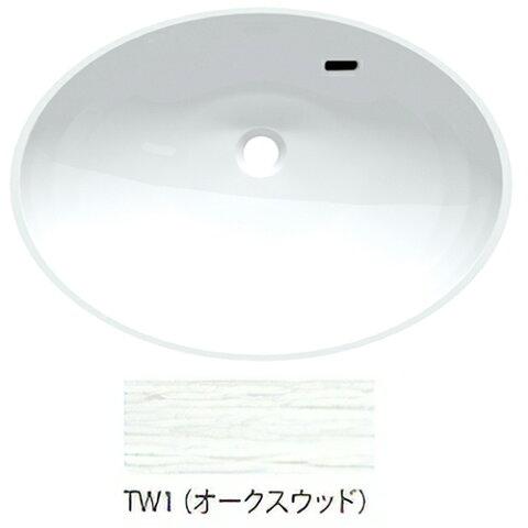 ###>三栄水栓/SANEI【HW200-TW1】オークスウッド ボウル一体型洗面カウンター 受注生産