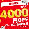 『カード対応OK!』リョービ/RYOBI【BLT-140】充電式ランタン 14.4V