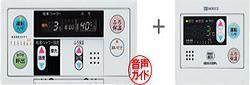 ノーリツ【OTX-415F】45.9kwマルチリモコン付石油ふろ給湯機屋内据置形