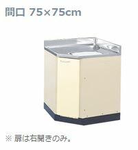 ###LIXIL サンウェーブ【HRH2C-75】HR2シリーズ コーナー用調理台 シェルグレー 間口75cm:クローバー資材館