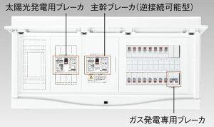 【カード対応OK!】●β東芝電設資材【TFNCB13E6-162GCSA】扉付・機能付ガス発電+太陽光発電用(主幹60A)