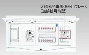 【カード対応OK!】●β東芝電設資材【TFNCB13E5-102S1】扉付・機能付太陽光発電システム用(一次送りタイプ)(主幹50A)