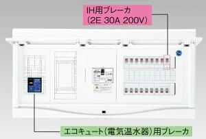 【カード対応OK!】●β東芝電設資材【TFNCB13E6-342TL3B】扉付・機能付エコキュート(電気温水器)+IH用(主幹60A)