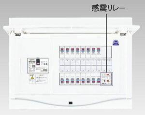 【カード対応OK!】●β東芝電設資材【TFNCB3E7-242MPA】扉付・機能付感震リレー付(主幹75A)