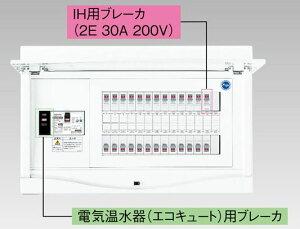 【カード対応OK!】●β東芝電設資材【TFNCB3E5-142TB4B】扉付・機能付エコキュート(電気温水器)+IH用(主幹50A)