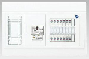 【カード対応OK!】●β東芝電設資材【TFNPB13E53-120】扉なし・基本タイプ(主幹50AF30A)