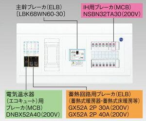 【カード対応OK!】●β東芝電設資材【TFNPB13E6-222TL43】扉なし・機能付エコキュート(電気温水器)+IH+蓄熱用(主幹60A)