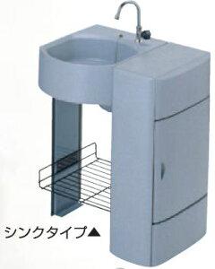 セキスイ【GPSXS1】ガーデンパンSX型シンクタイプ
