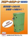 『カード対応OK!』三相電機 【CF-521B】家庭用ポンプ フロアーシスターン 60Hz 単相100V
