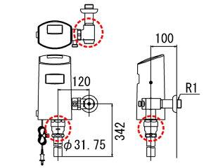 【カード対応OK!】INAXシャワートイレ自動洗浄対応【OKC-T6110SCW】洗浄水量6-8L便器用(定流量弁付フラッシュバルブ)