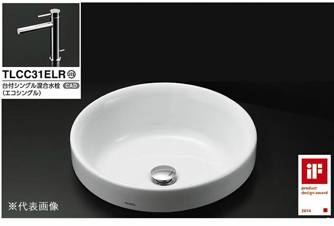 ###TOTO カウンター式洗面器 セット品番【LS703 #NW1+TLCC31ELR】ホワイト 丸形洗面器 ベッセル式 台付シングル混合水栓(エコシングル) 壁排水金具(Pトラップ):クローバー資材館