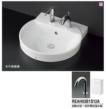###TOTO カウンター式洗面器 セット品番【LS704CM#NW1+REAH03B1S12A】ベッセル式 ホワイト 自動水栓一体形電気温水器 床排水金具(Sトラップ)