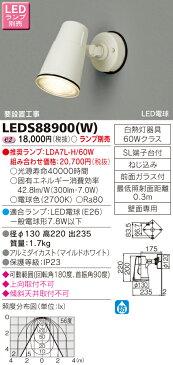 β東芝 照明器具【LEDS88900(W)】LED屋外ブラケット LEDアウトドアブラケット ランプ別売 {J2}